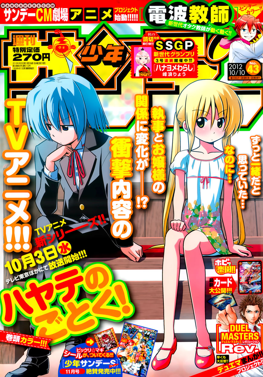 Hayate the Combat Butler 378 Page 2