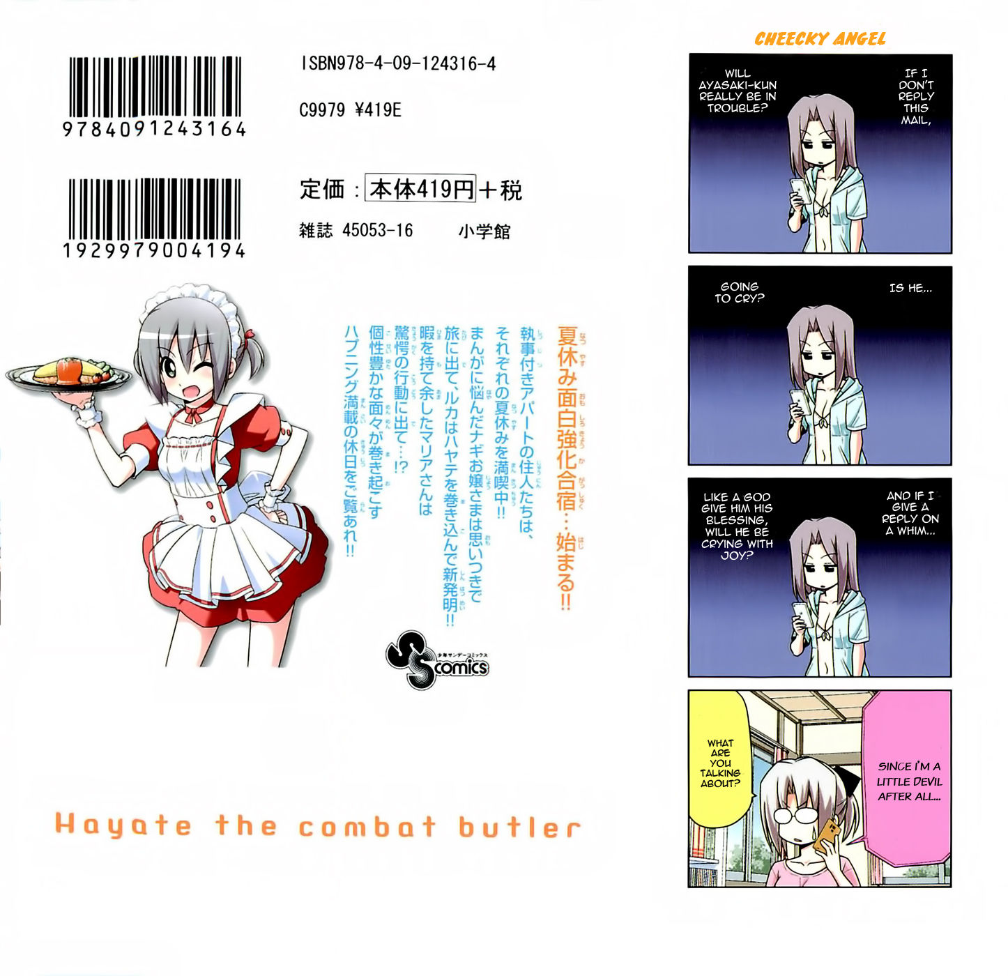 Hayate the Combat Butler 404.5 Page 2