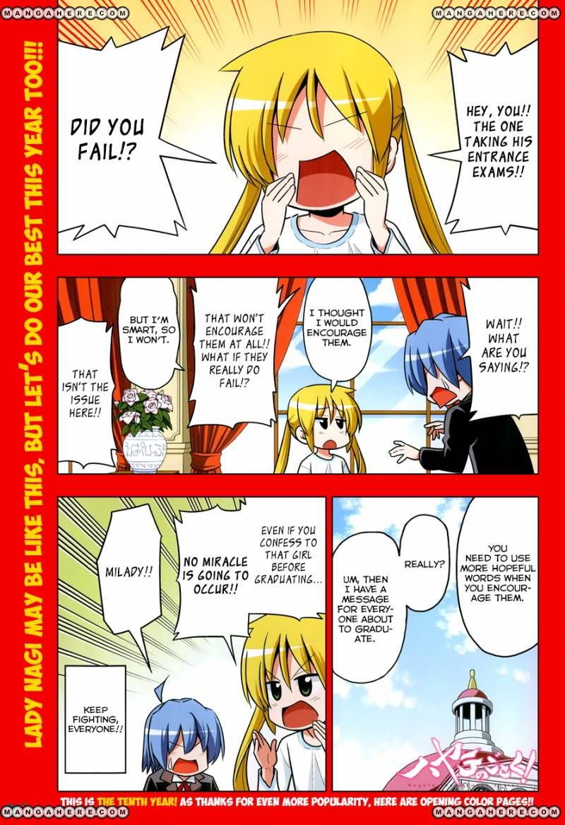 Hayate the Combat Butler 440 Page 2