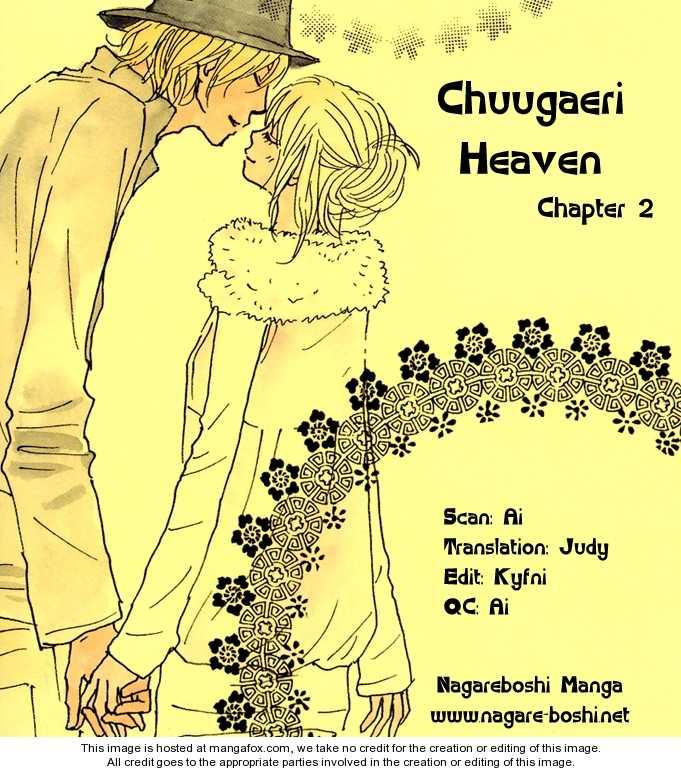 Chuugaeri Heaven 2 Page 1