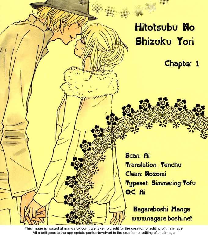 Chuugaeri Heaven 3.1 Page 1