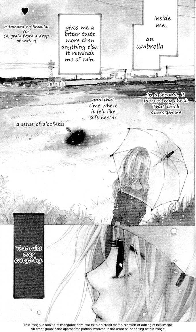 Chuugaeri Heaven 3.1 Page 2