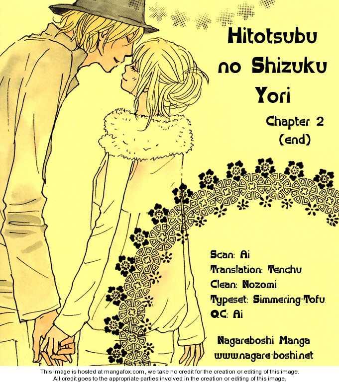 Chuugaeri Heaven 4.1 Page 1
