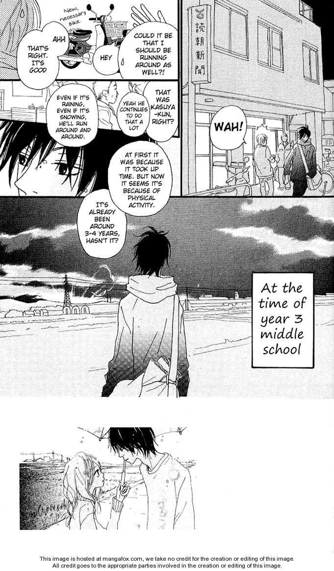Chuugaeri Heaven 4.1 Page 2