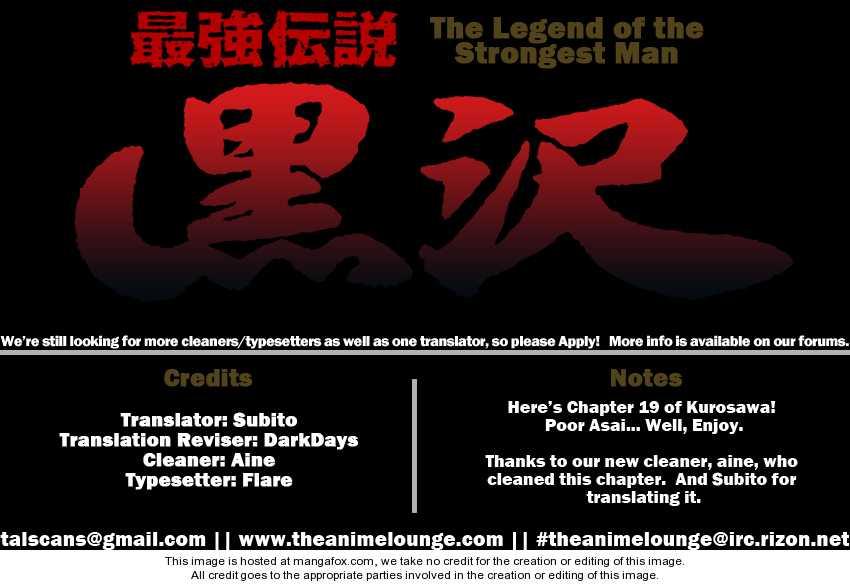 Saikyou Densetsu Kurosawa 19 Page 1