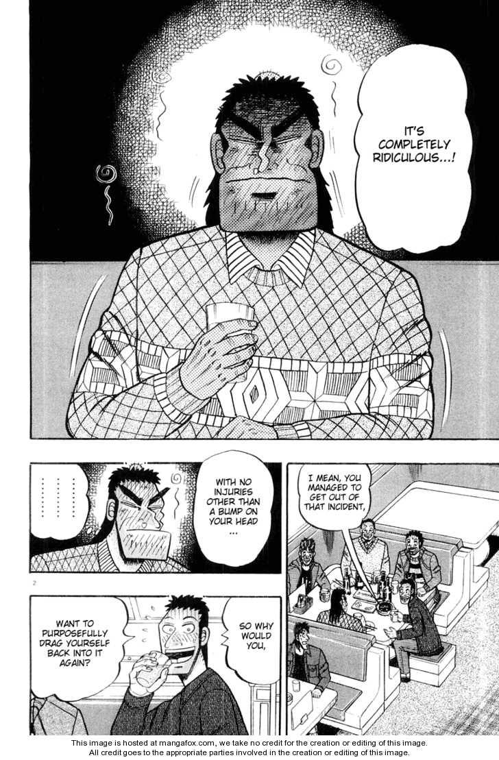 Saikyou Densetsu Kurosawa 21 Page 2