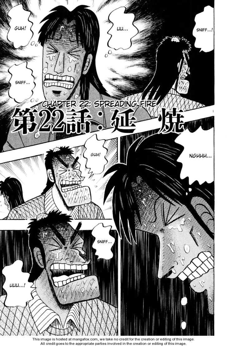 Saikyou Densetsu Kurosawa 22 Page 1