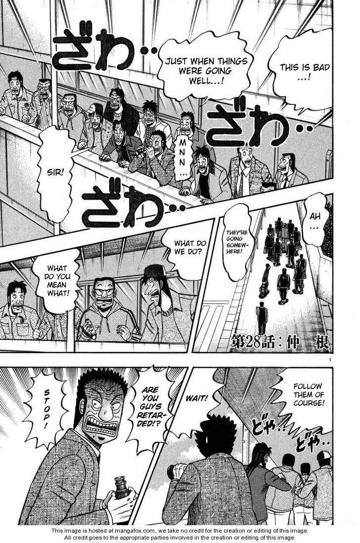 Saikyou Densetsu Kurosawa 28 Page 1