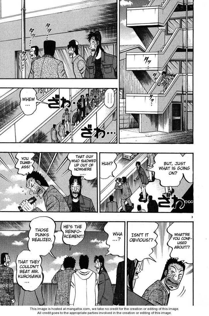 Saikyou Densetsu Kurosawa 28 Page 3