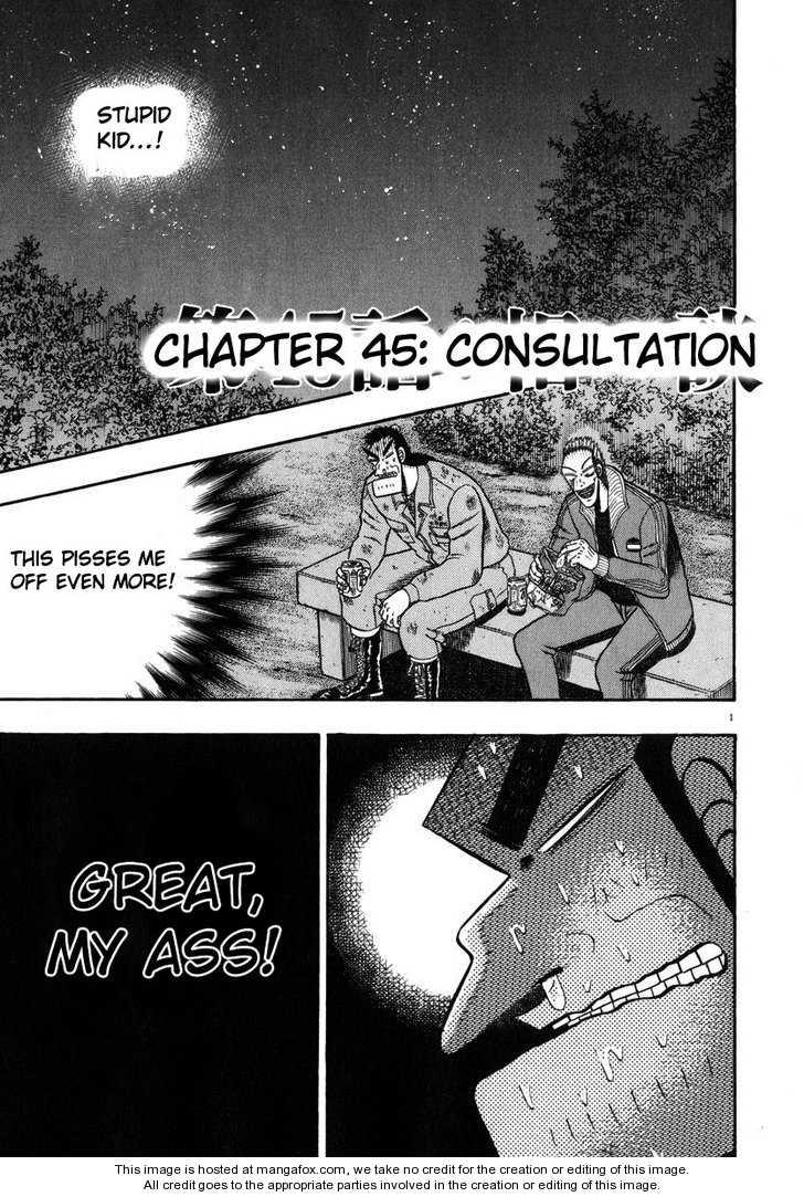 Saikyou Densetsu Kurosawa 45 Page 1