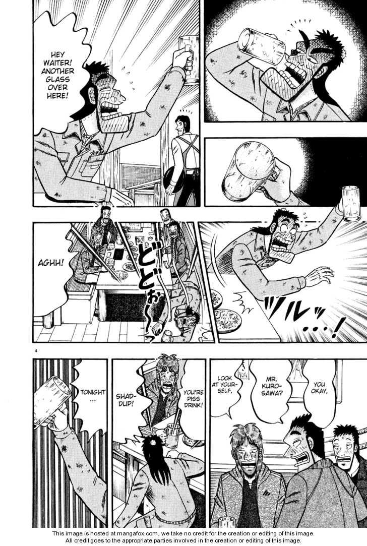 Saikyou Densetsu Kurosawa 46 Page 3