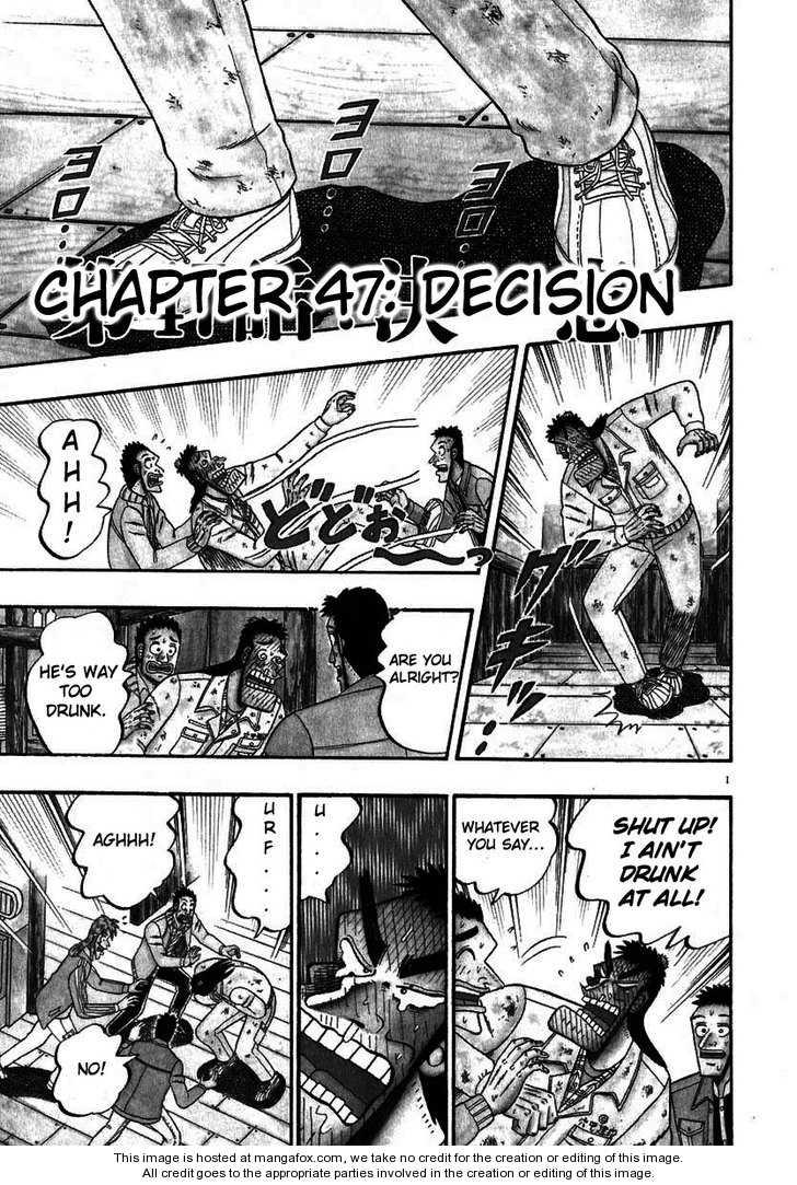Saikyou Densetsu Kurosawa 47 Page 1