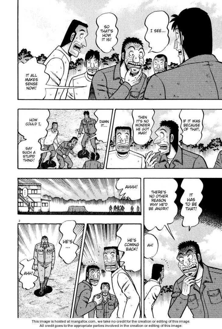 Saikyou Densetsu Kurosawa 51 Page 2
