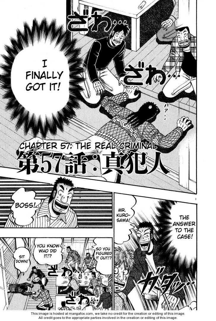 Saikyou Densetsu Kurosawa 57 Page 1