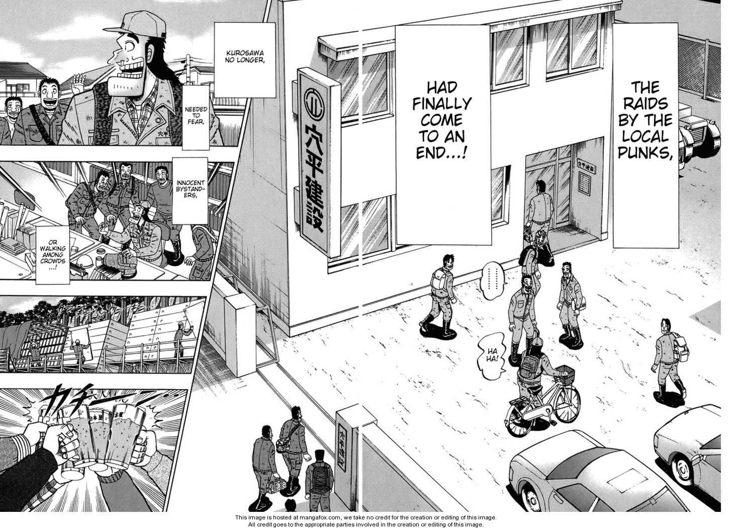 Saikyou Densetsu Kurosawa 67 Page 2