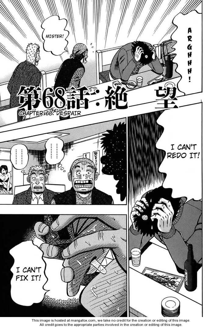 Saikyou Densetsu Kurosawa 68 Page 1