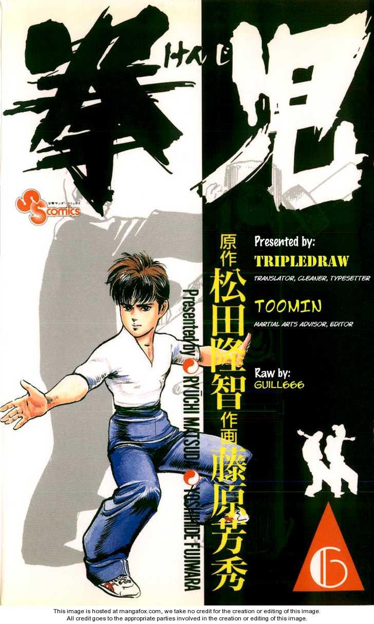 Kenji 4 Page 1