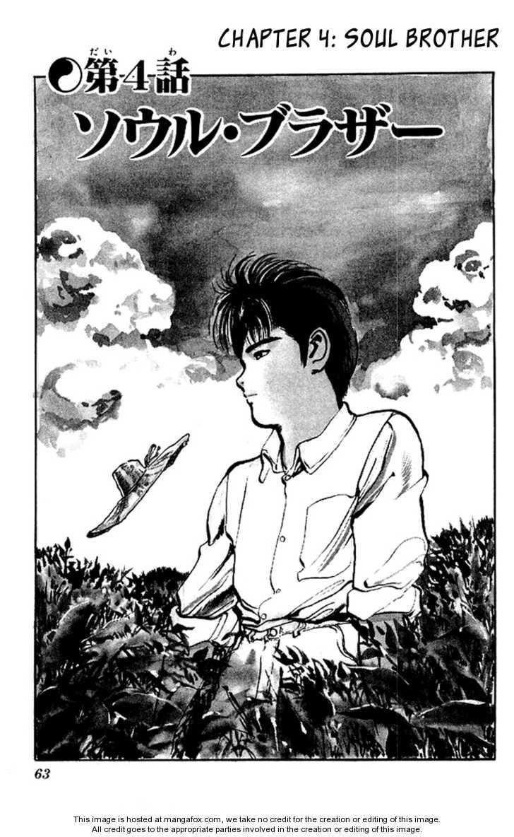 Kenji 4 Page 2