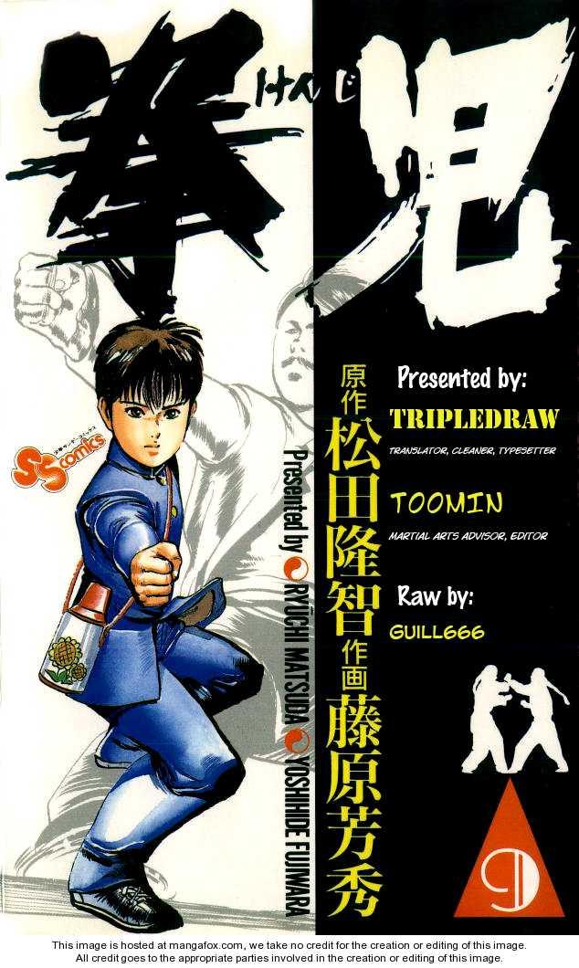 Kenji 1 Page 1