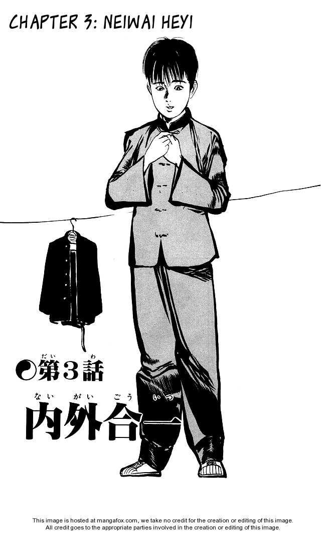 Kenji 3 Page 2