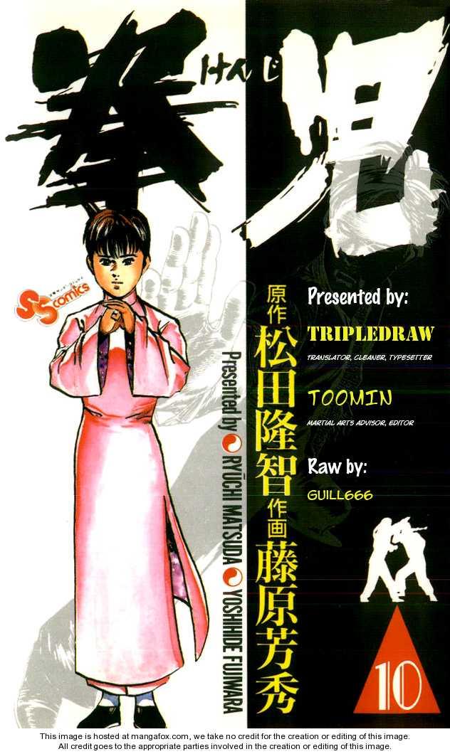 Kenji 9 Page 1