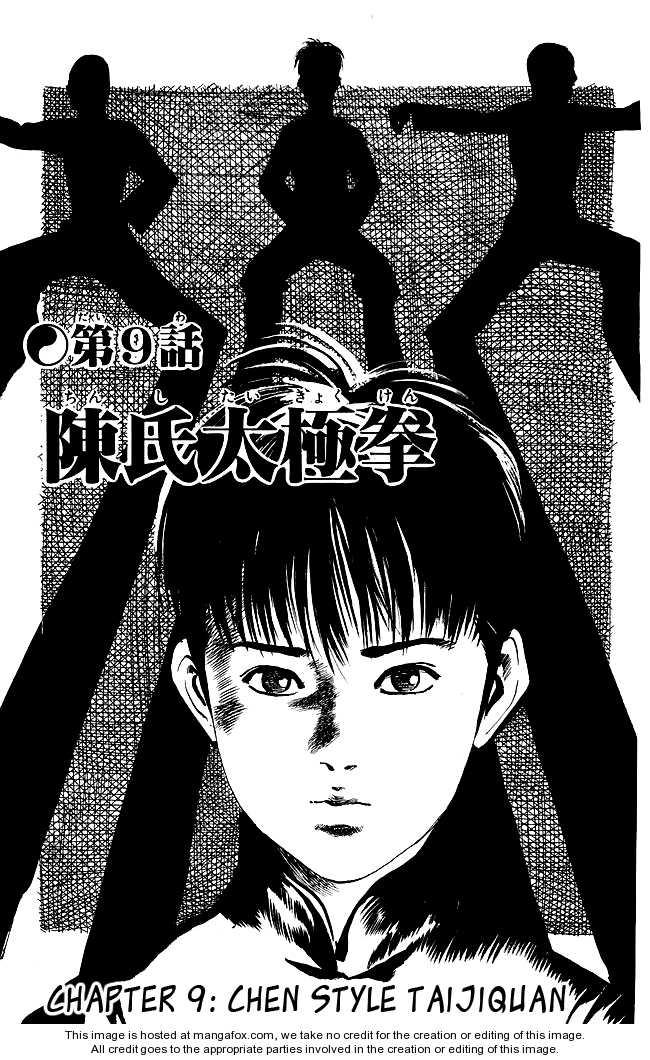 Kenji 9 Page 2