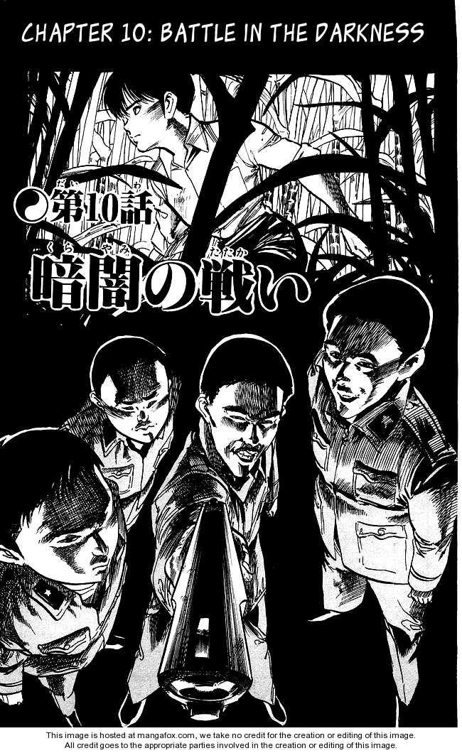 Kenji 10 Page 2