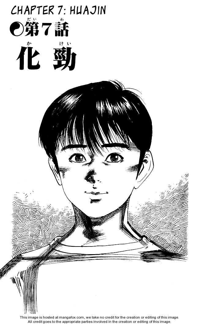 Kenji 7 Page 2