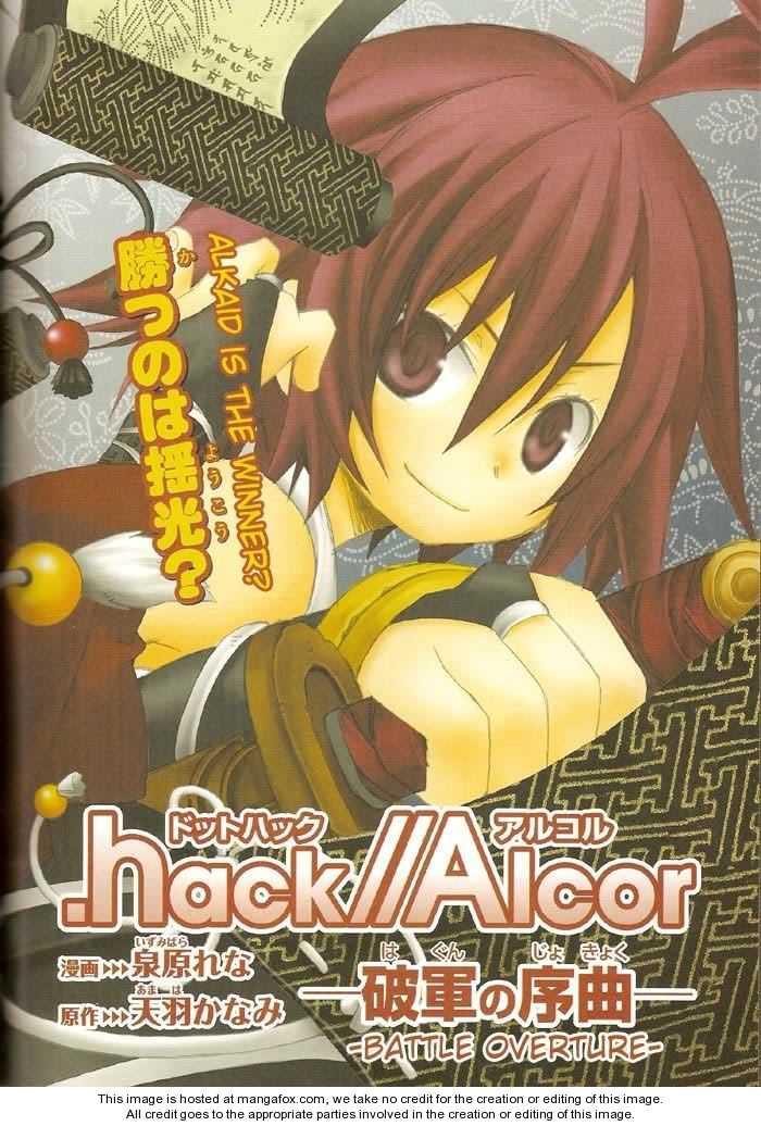 .hack//Alcor 2 Page 2