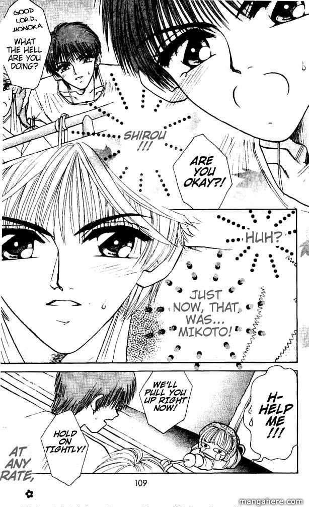 Akarui Kazoku Keikaku 12 Page 2