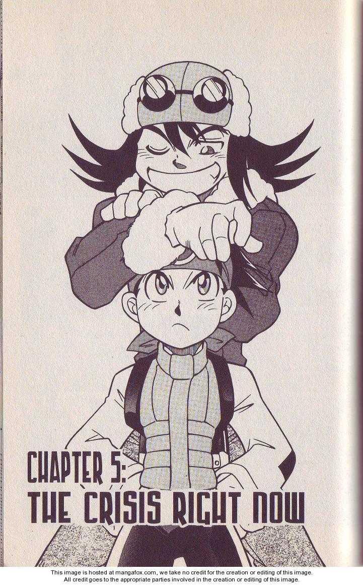 Megaman NT Warrior 5 Page 1