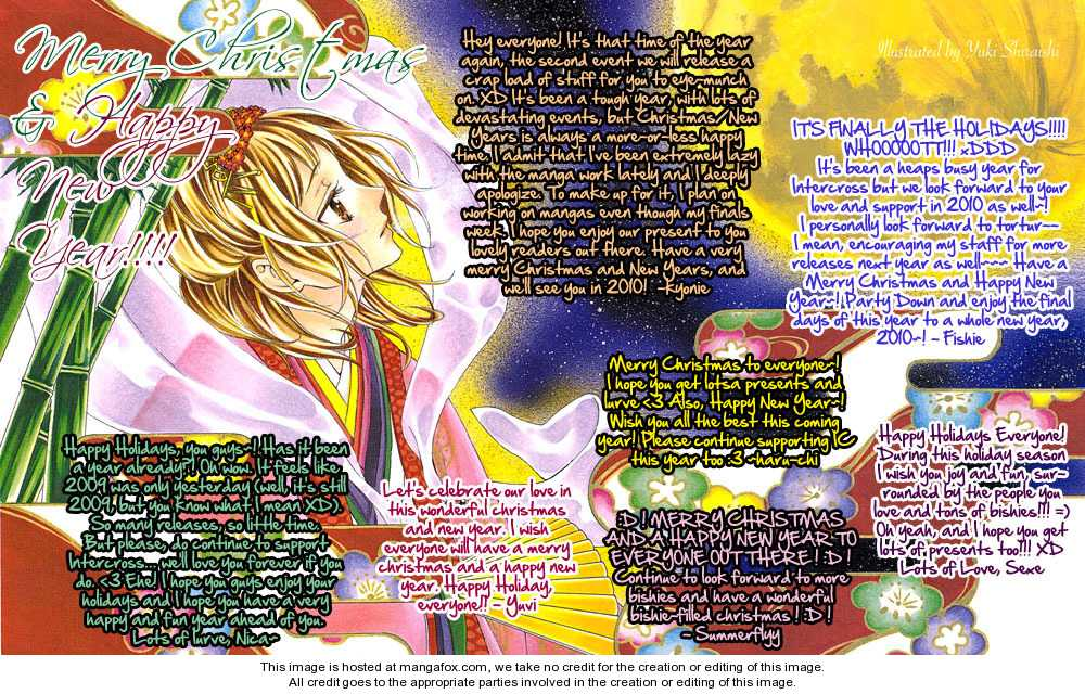Ouji na Geboku no Aishikata 1 Page 2