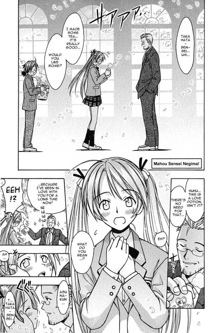 Mahou Sensei Negima! 2 Page 2