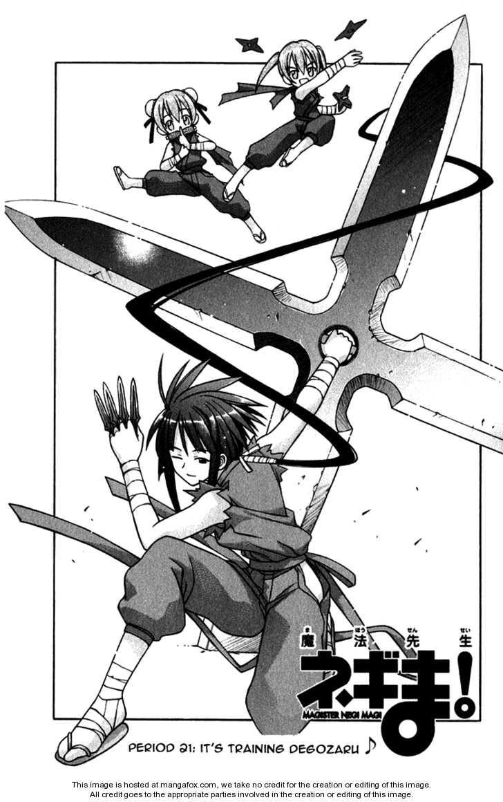 Mahou Sensei Negima! 21 Page 1