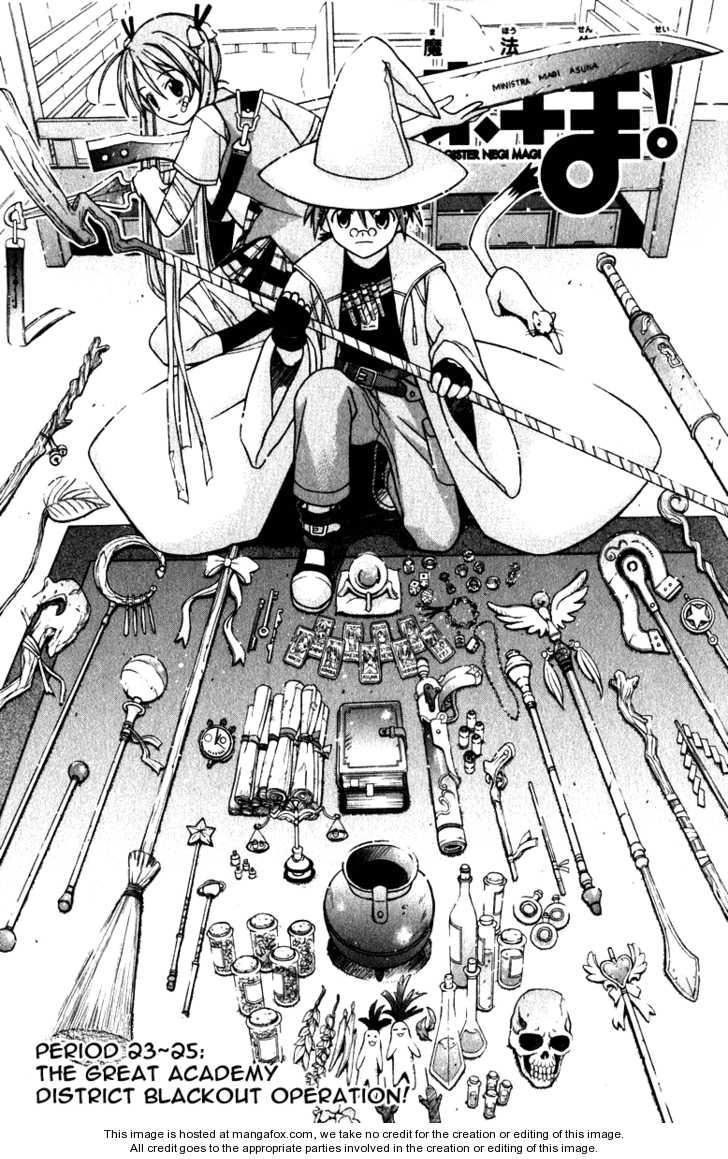 Mahou Sensei Negima! 23 Page 1