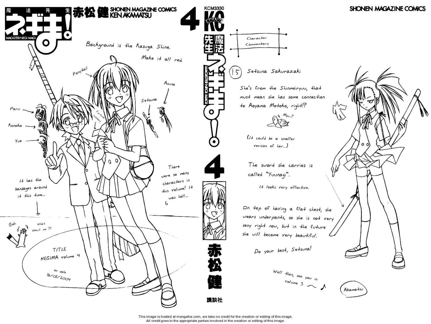 Mahou Sensei Negima! 26 Page 2