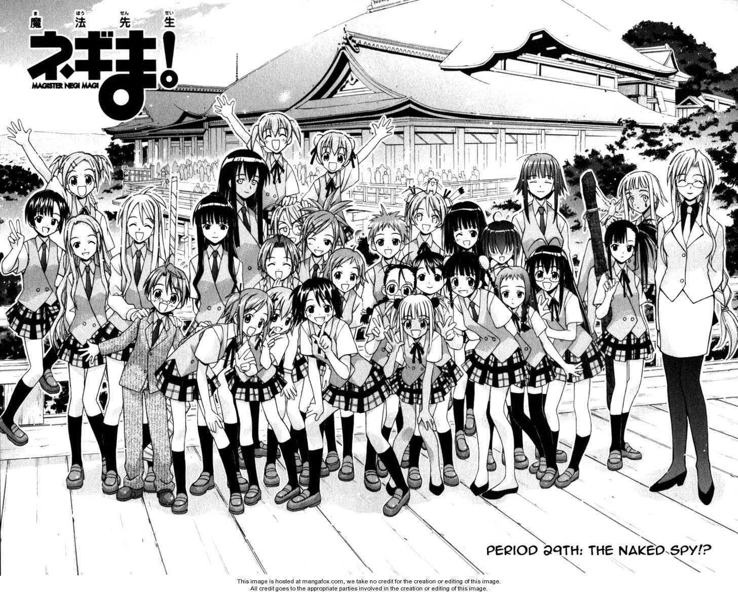 Mahou Sensei Negima! 29 Page 2