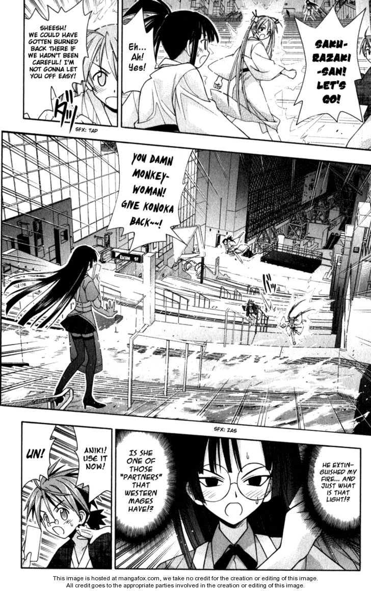 Mahou Sensei Negima! 32 Page 2