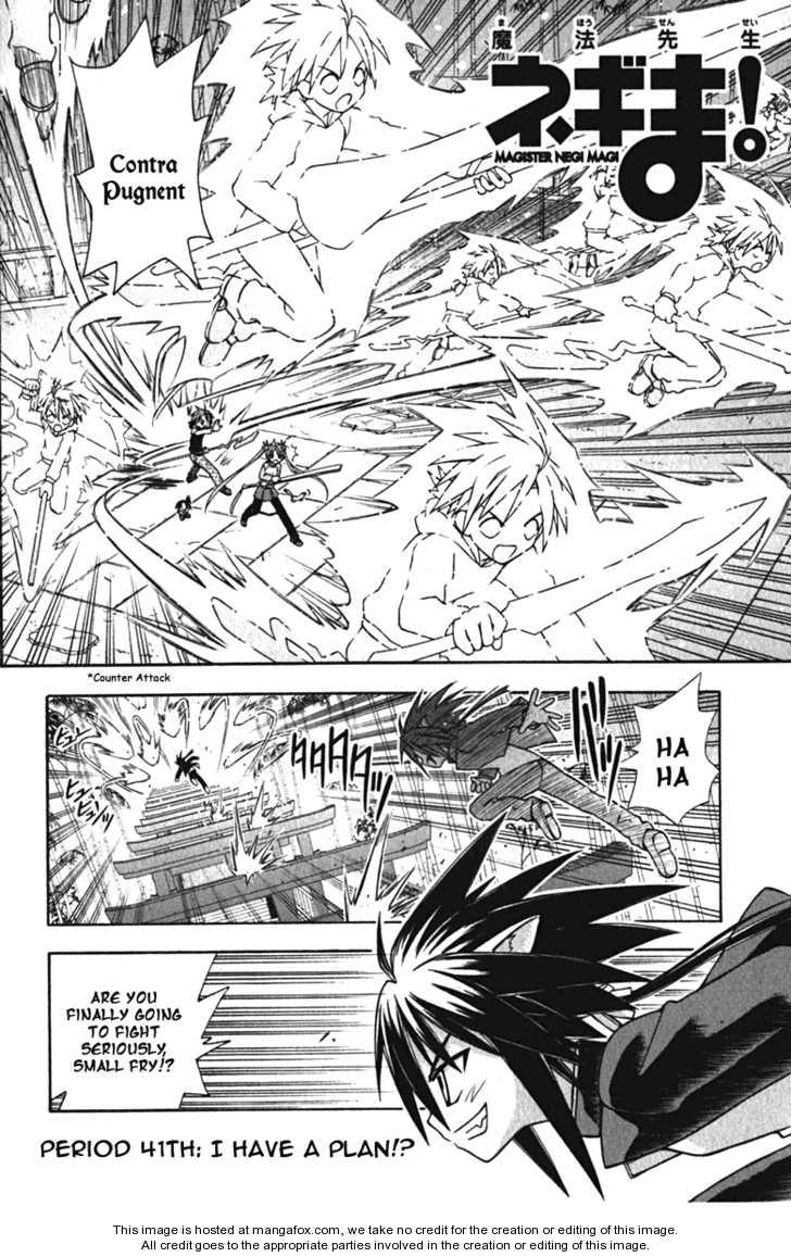 Mahou Sensei Negima! 41 Page 2