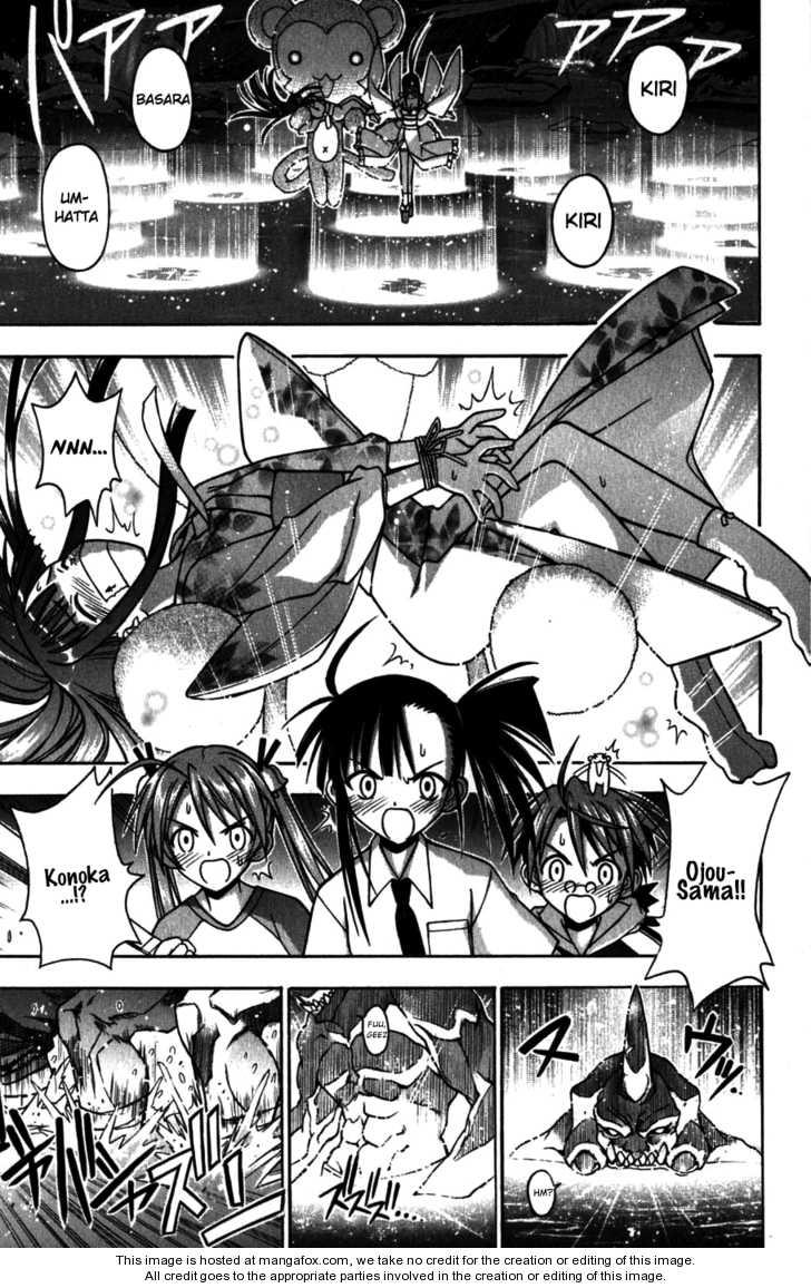 Mahou Sensei Negima! 47 Page 1