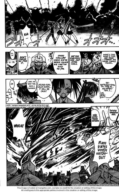 Mahou Sensei Negima! 47 Page 3