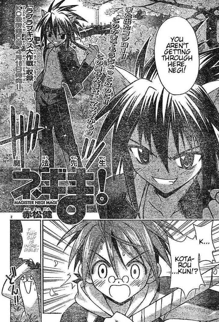Mahou Sensei Negima! 48 Page 2