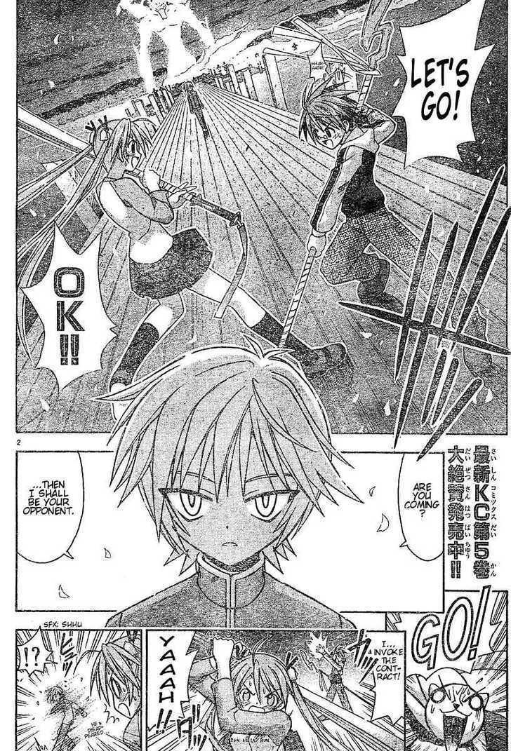 Mahou Sensei Negima! 51 Page 2