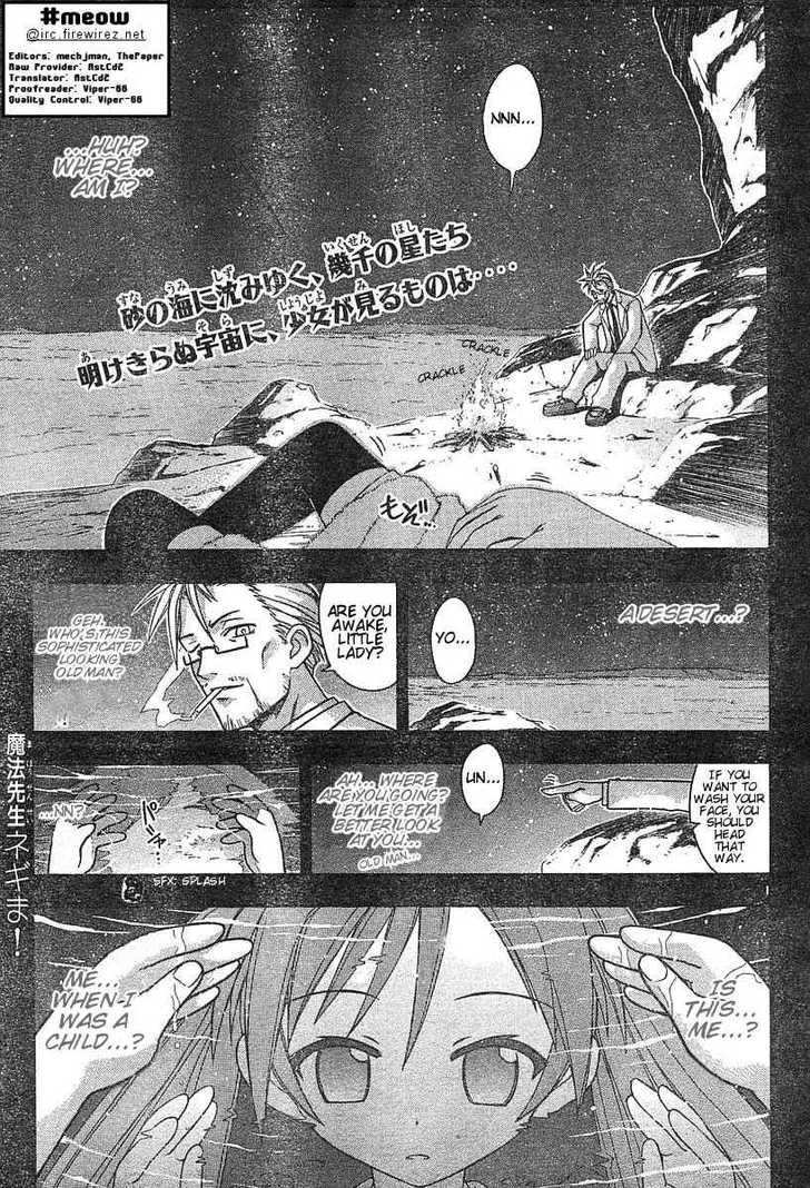Mahou Sensei Negima! 54 Page 1