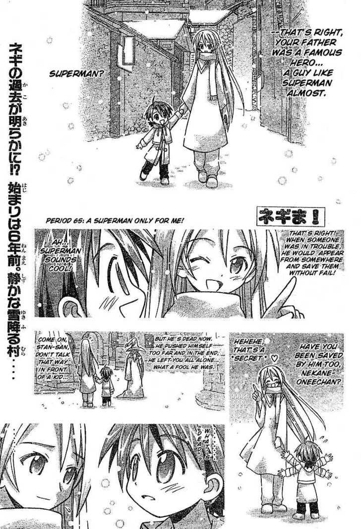 Mahou Sensei Negima! 65 Page 1