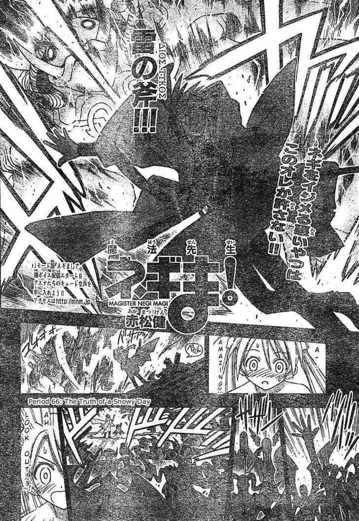Mahou Sensei Negima! 66 Page 2