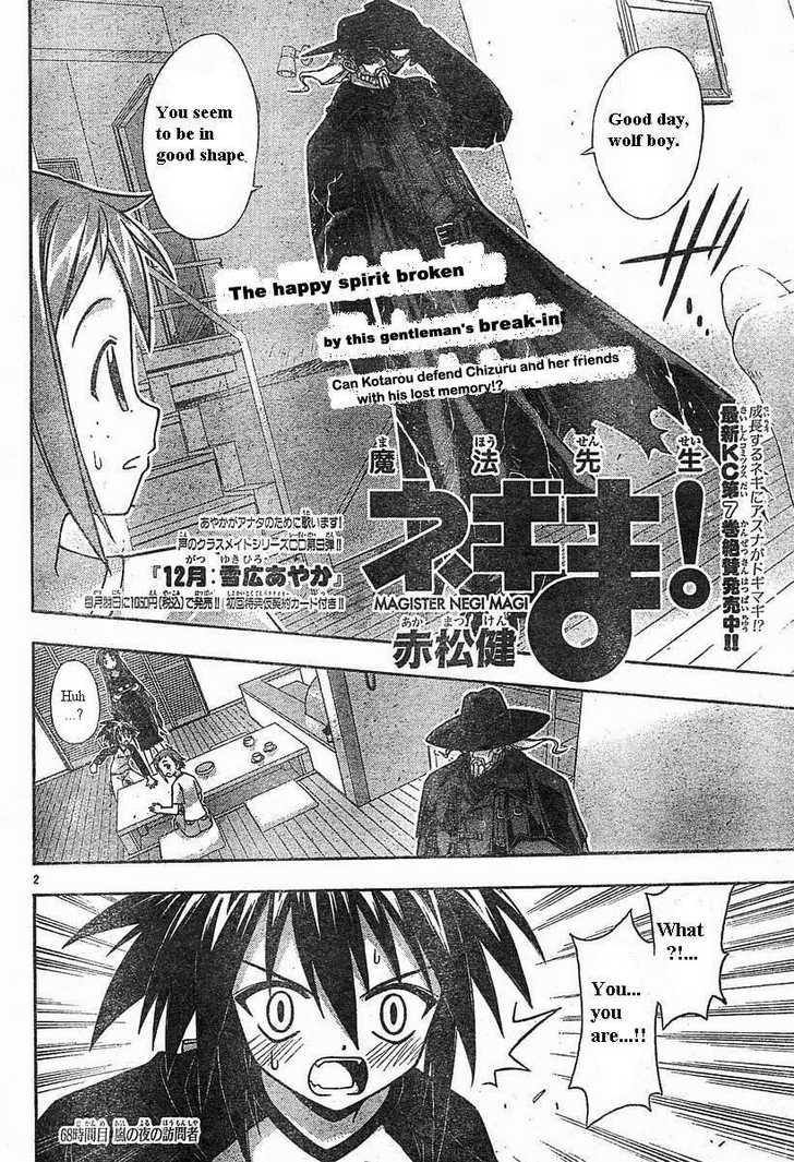 Mahou Sensei Negima! 68 Page 2