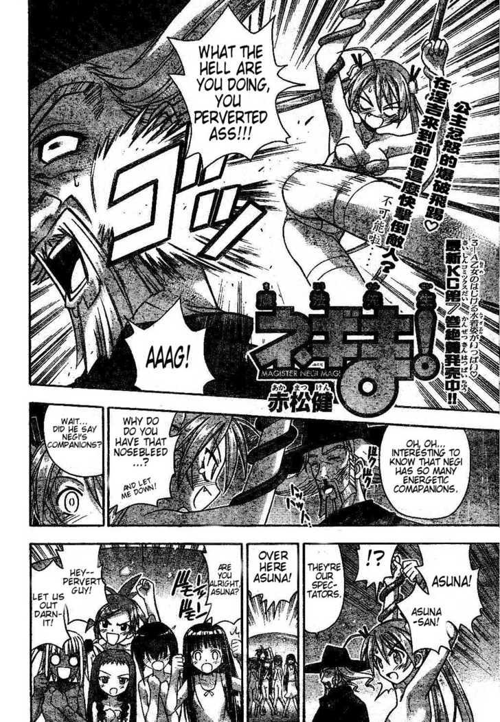 Mahou Sensei Negima! 69 Page 2