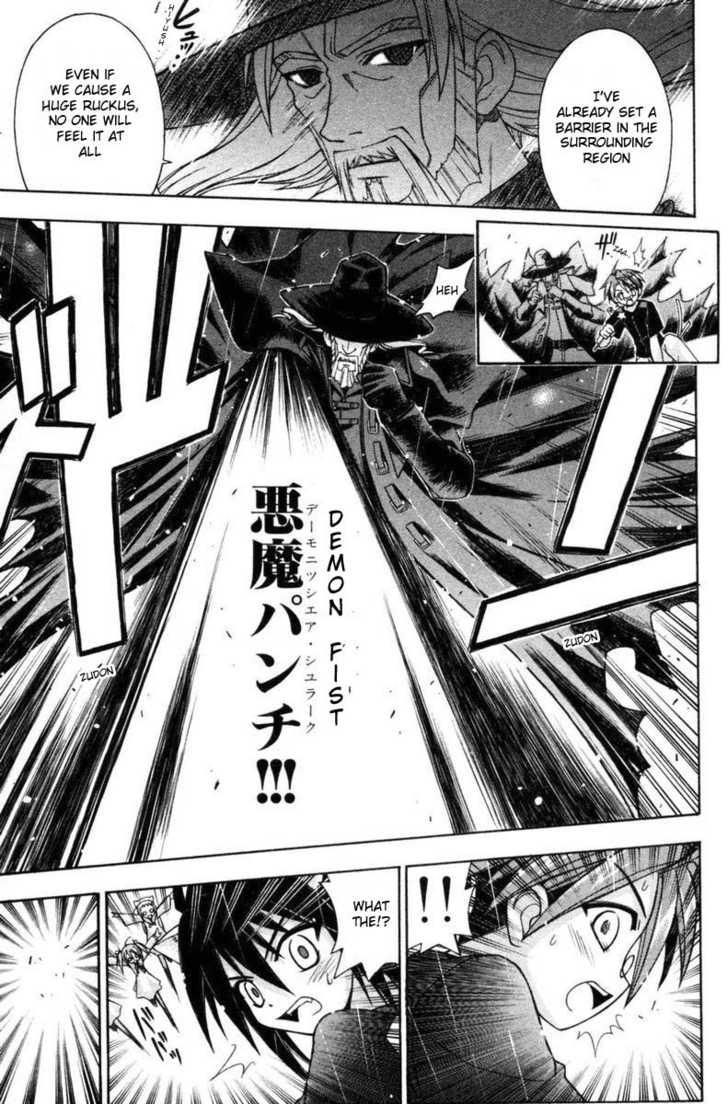 Mahou Sensei Negima! 70 Page 1