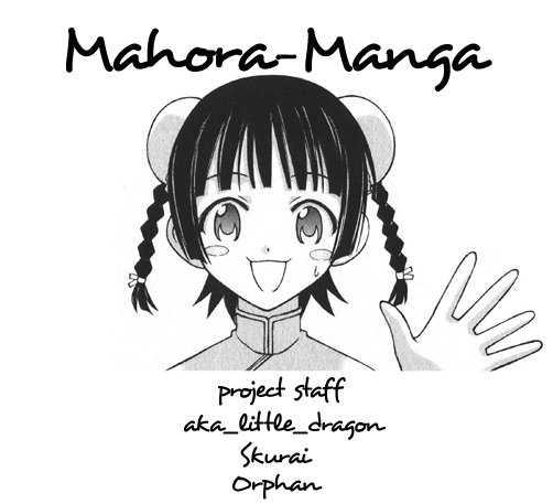 Mahou Sensei Negima! 80 Page 1